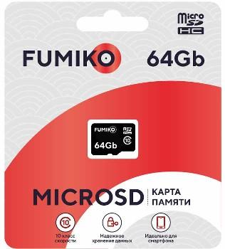 MicroSD 64GB FUMIKO Class...